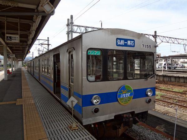 白神山地と弘前・青森の旅(11) 3日目 レトロな電車で城下町「黒石」へ