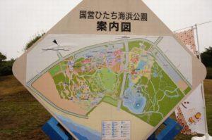ひたち海浜公園 案内図