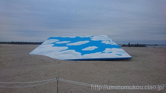 「来て!見て!絶景! いばらきモニターツアー」⑤ 海岸ならではのアート 「落ちてきた空」