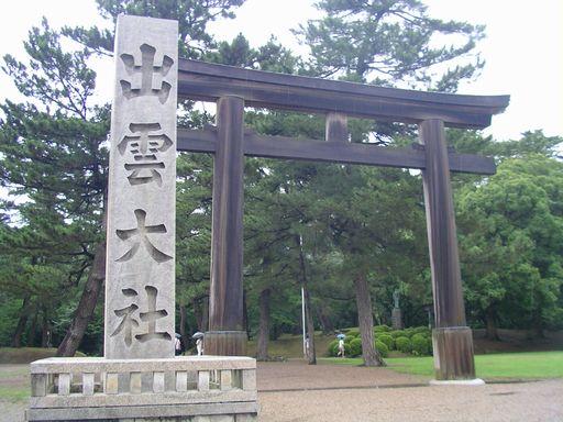 出雲&玉造温泉の旅(1) 須佐神社で七不思議探検?