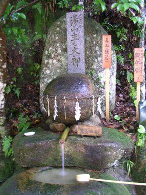 出雲&玉造温泉の旅(6) 玉造温泉は「恋」がいっぱい!