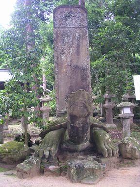 出雲&玉造温泉の旅(10) 「恋占い」で有名な八重垣神社へ!
