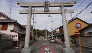 誉田八幡神社の鳥居