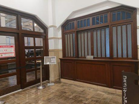 旧図書閲覧室