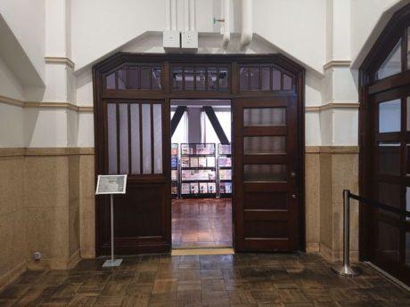 旧図書館長室