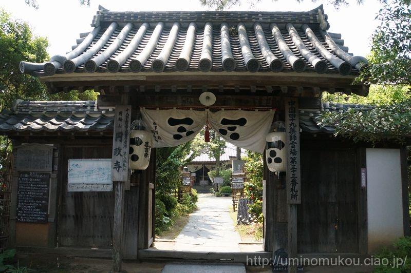 山陽の城めぐり 山口(5) 高杉晋作が学んだ円政寺へ
