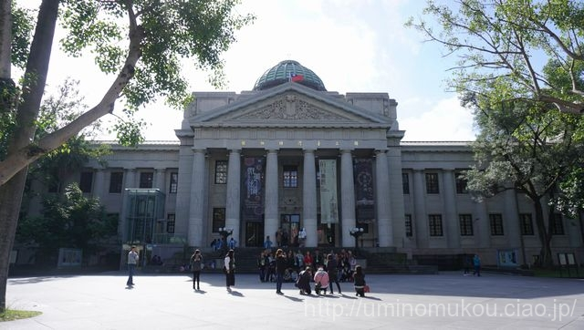 国立台湾博物館