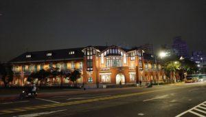 夜の台湾博物館 鉄道部