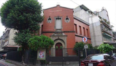 李春生記念教會
