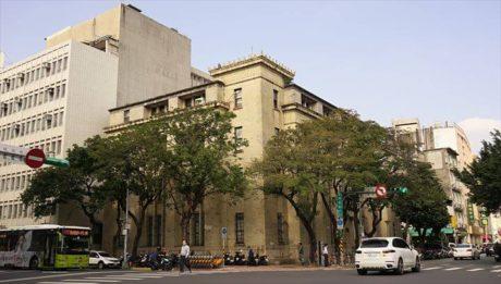 旧帝国生命保険 台北支店