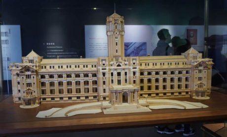 台湾総督府 模型