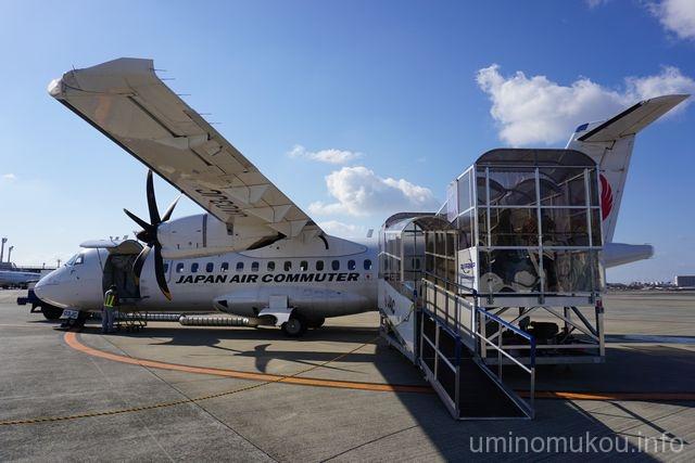 ATR機で伊丹空港から但馬空港へ