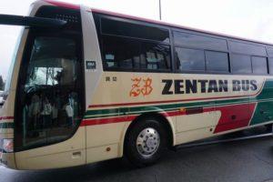 たじまわる 周遊バス
